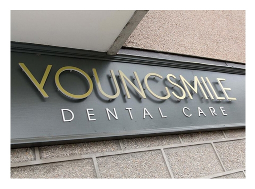 zinc designs - young smile - signage